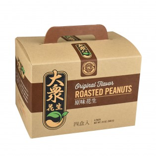 KH Asian Style 100% Natural Roasted Peanuts 大眾花生 Gift Pack